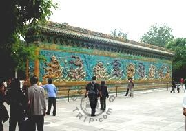 Nine-Dragon Wall, Beihai Park, Beijing