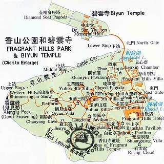 Fragrant Hills Park Map