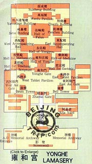 Beijing Yonghe Lamasery Map
