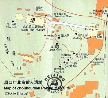 Beijing Peking Man Site Map