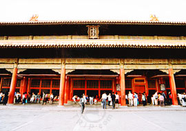 Hall of Earthly Tranquility of Forbidden City in Beijing