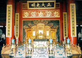 Inside of the Palace of Celestial Purity, Forbidden City of Beijing