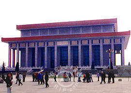 Great Hall of the People, in Tian'anmen Square