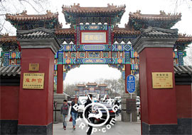 Gate of Yonghe Lamasery, Beijing