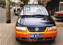 Taxi, the fastest vehicle in Beijing