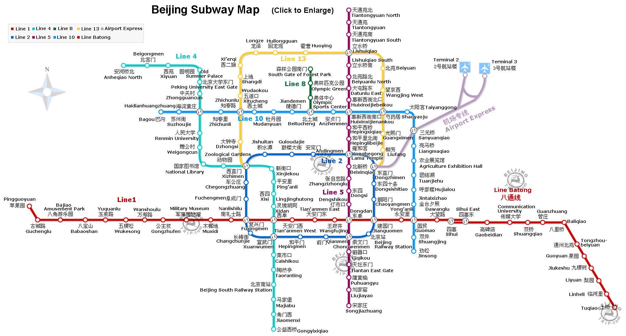 2017 Beijing Subway Map.Beijing Subway Metro